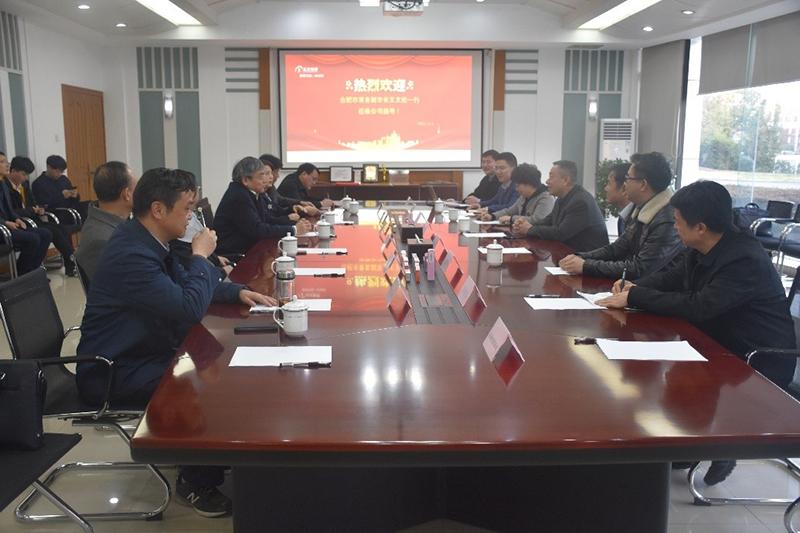 合肥市常务副市长王文松一行莅临公司调研指导
